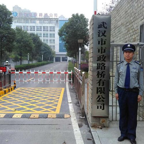 武汉市政路桥